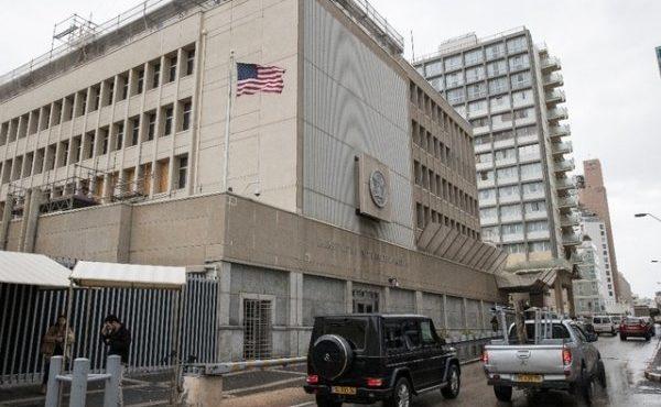 Israël Jérusalem Etats-Unis ambassade