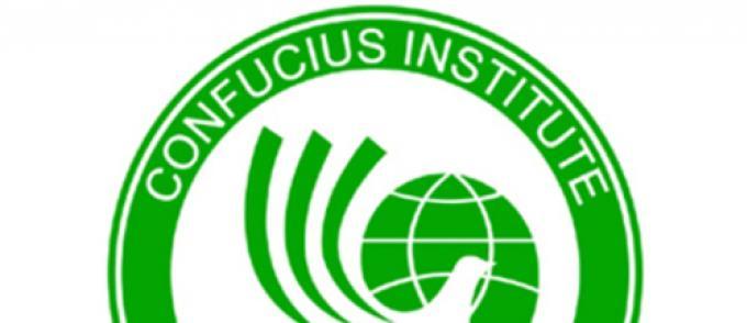 Institut Confucius Cap-Vert Chine Partenariat