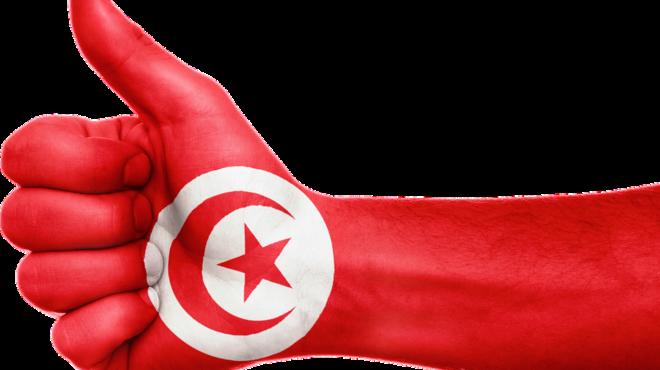 Tunisie attentat à Tunis djihadisme